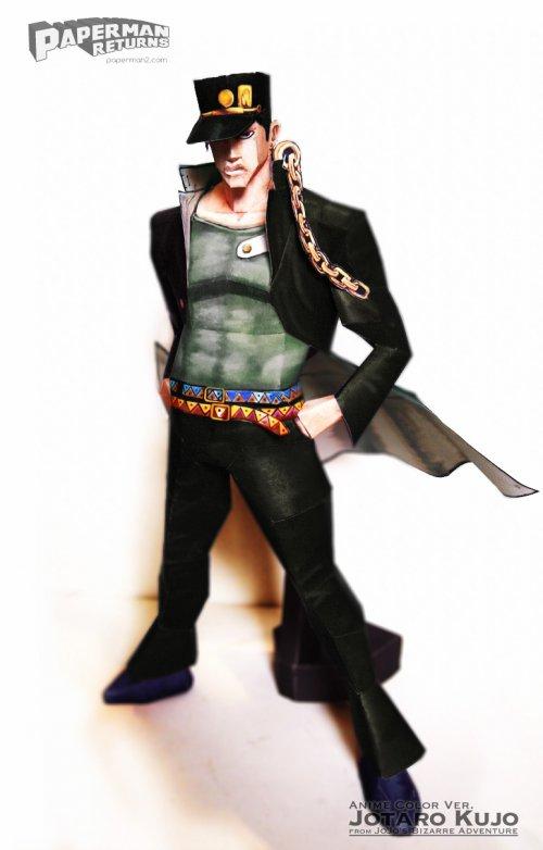 ジョジョの奇妙な冒険、アニメカラーバージョンの承太郎ペーパークラフト写真